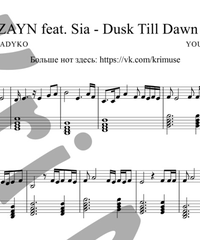 Sheet music and midi files for piano. Dusk Till Dawn.