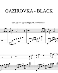 Sheet music and midi files for piano. Black.