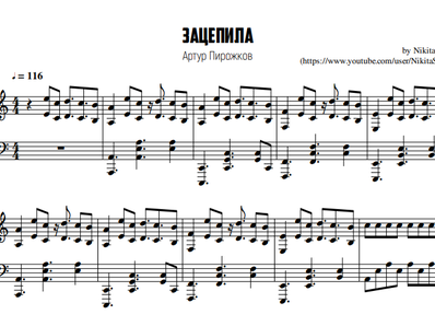 Sheet music and midi files for piano. Catch