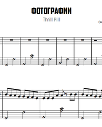 Sheet music and midi files for piano. Photos.