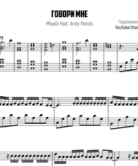 Sheet music and midi files for piano. Tell me.