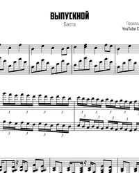 Sheet music and midi files for piano. School Graduation.