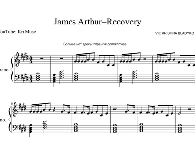 Sheet music and midi files for piano. Recovery