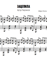 Sheet music and midi files for piano. Catch.