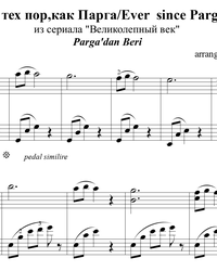 Sheet music and midi files for piano. Ever Since Parga.