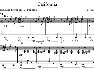 Sheet music and midi files for piano. California
