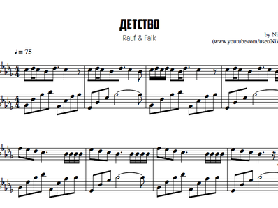 Sheet music and midi files for piano. Childhood