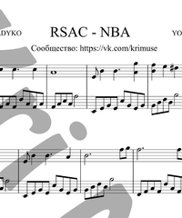 Sheet music and midi files for piano. NBA.