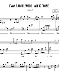 Sheet music and midi files for piano. Баллада о реке Ахтохаллэн (All is Found).
