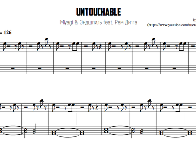 Sheet music and midi files for piano. Untouchable