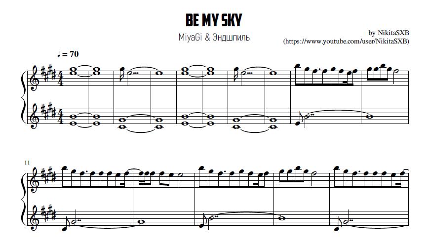Be My Sky - MiyaGi & Endshpil