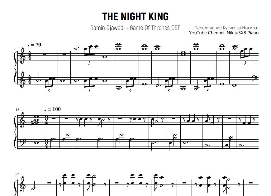 The Night King Ramin Djawadi