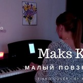 Junior has Matured - Maks Korzh