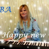 Happy New Year! - ABBA