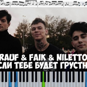 If You Feel Sad - Rauf & Faik, NILETTO