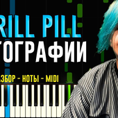 Photos - Thrill Pill