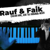 Tell Me How You Love Me - Rauf & Faik